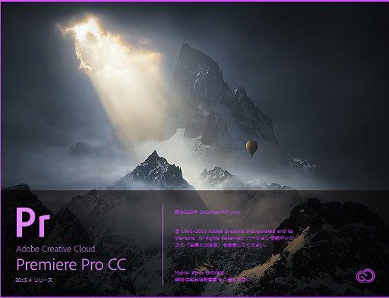 Adobe Creative Cloud個人版コンプリートプラン