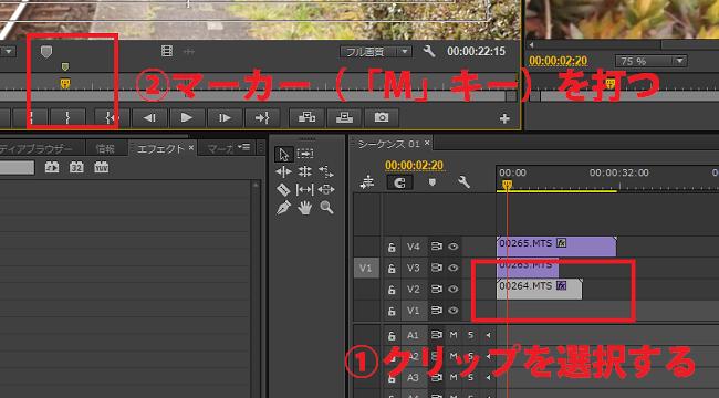 Premiere ProCCでマルチカメラ編集を効率よく行う手順