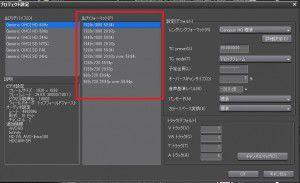 SD?HD?YouTubeにアップする動画の録画フォーマットの選び方