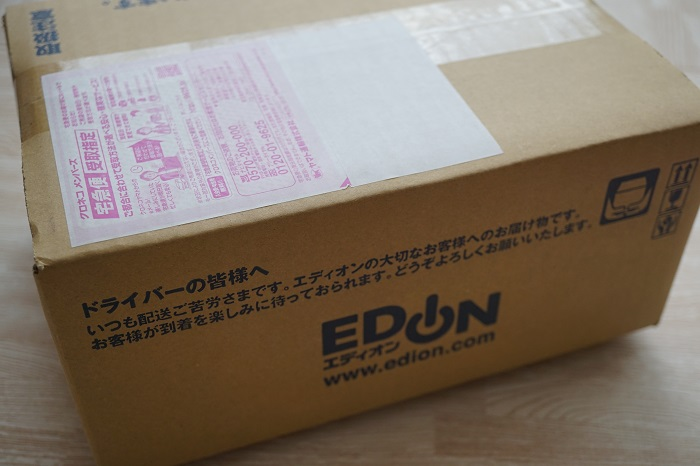 エレコムのトラックボール M-DT2DRBKを買ってみましたよ!