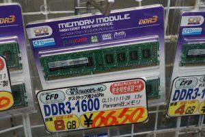16?それとも32GB?動画編集用パソコンで最適なメモリーの選び方