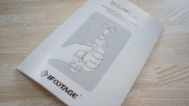 WildCatⅡで知っておきたい設定方法と便利なアイテム