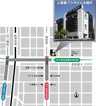 富士フィルム大阪サービスステーション地図