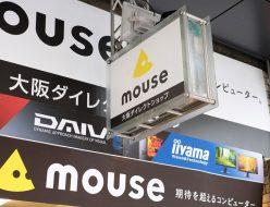 動画編集用パソコン,マウス