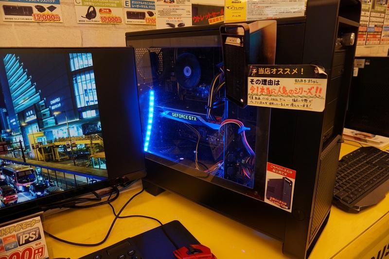 マウスコンピューターショップに展示されているDAIV