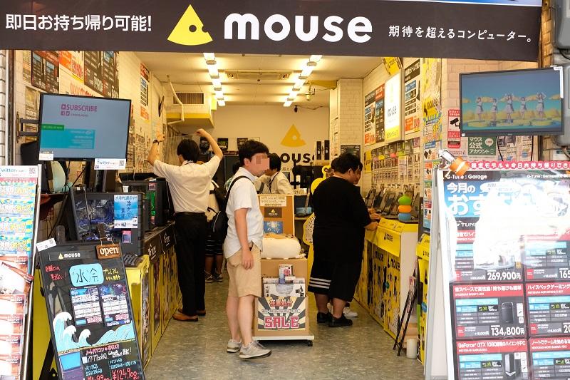 マウスコンピューター日本橋店