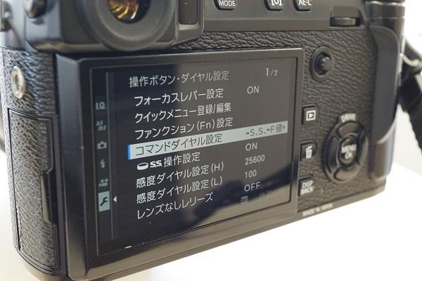 X-Pro2,コマンドダイヤル設定