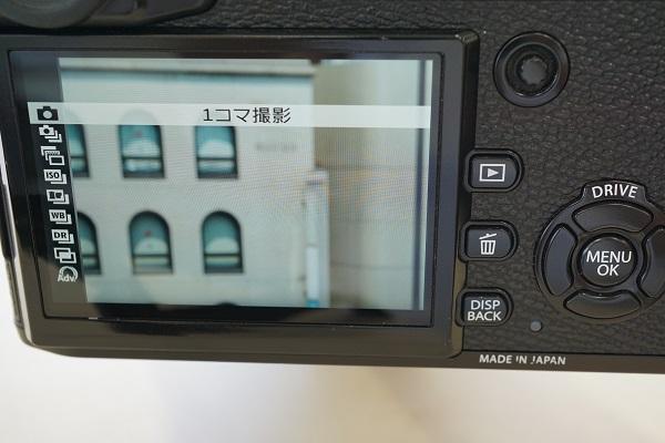X-Pro2,セレクターボタン,シャッター方式