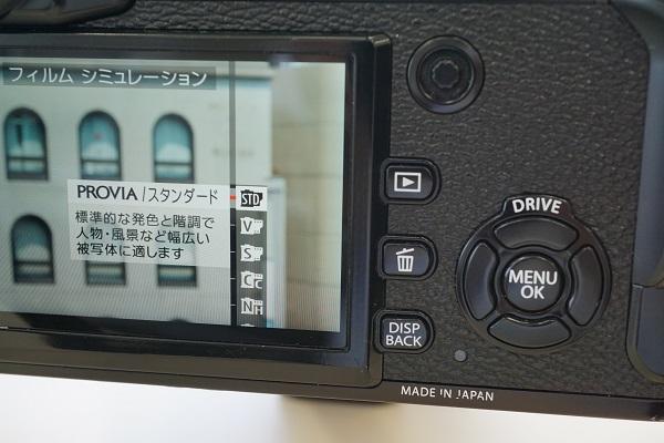 X-Pro2,セレクターボタン,フィルムシュミレーション