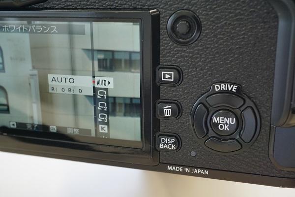 X-Pro2,セレクターボタン,ホワイトバランス