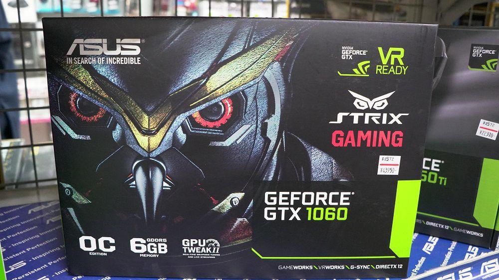GeForce GTX1060搭載オススメ動画編集用デスクパソコン