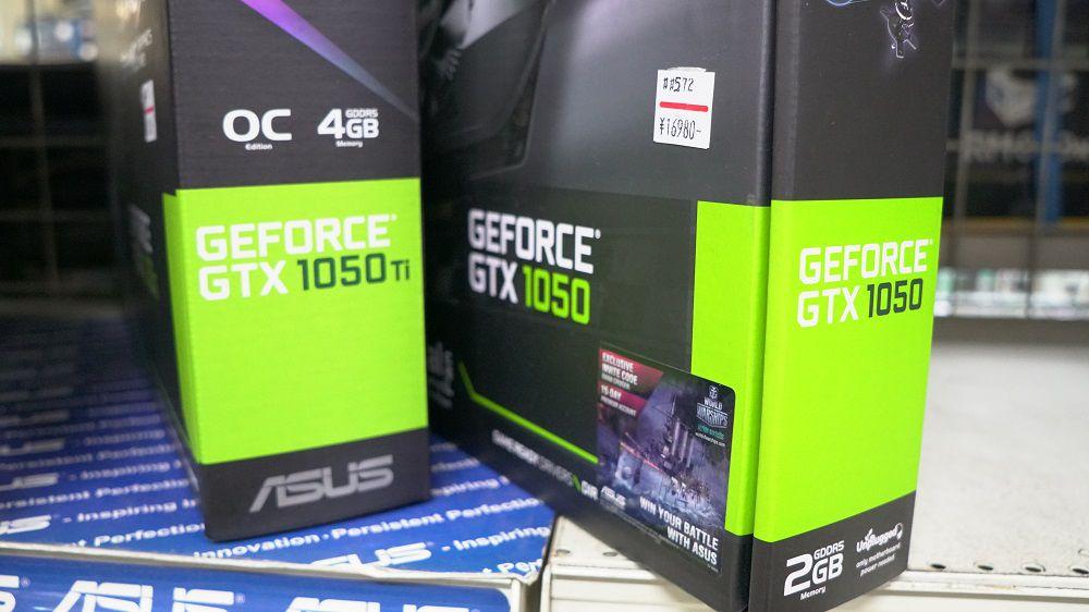 GeForce GTX1050搭載オススメ動画編集用デスクパソコン