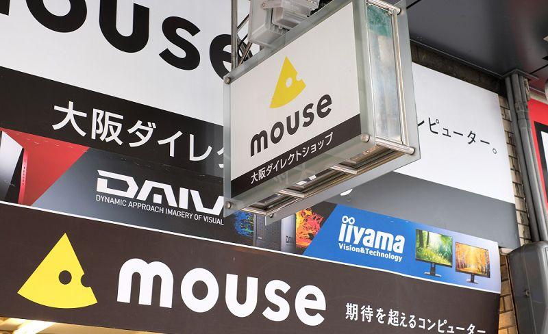 マウスコンピューターのおすすめ動画編集用パソコン一覧(デスクトップ編)