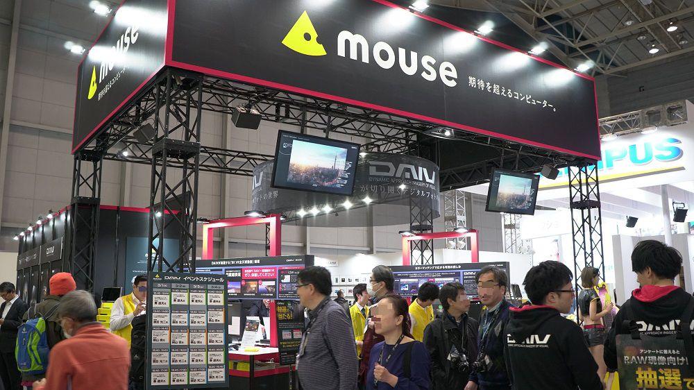 CP+マウスコンピューターブース