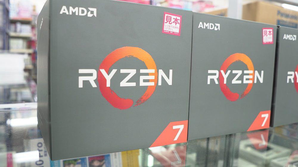 Core i7とRyzen7の比較