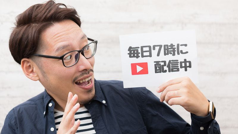 YouTube向けの動画編集パソコンに必要なスペック【2020年版】