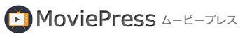 MoviePress ムービープレス